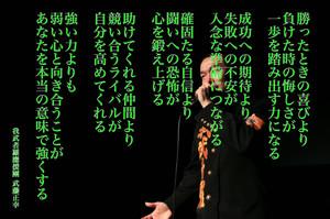 Masayuki267
