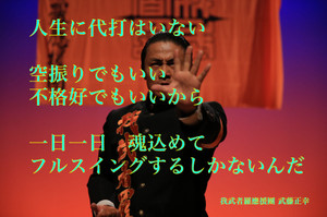 Masayuki271