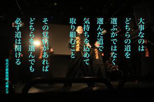 Masayuki272_2