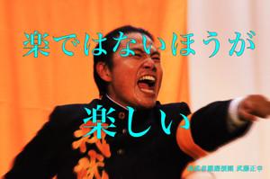 Masayuki273
