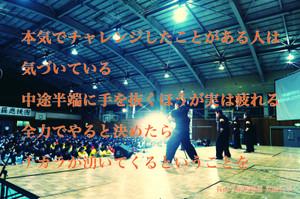 Masayuki274