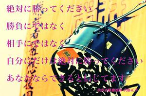 Masayuki275