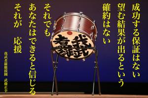 Masayuki281