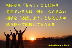 Masayuki283