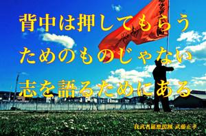 Masayuki286