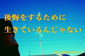 Masayuki290