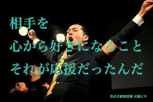 Masayuki291