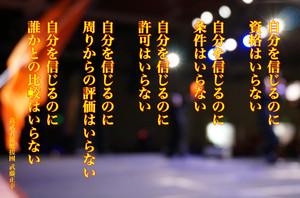 Masayuki292