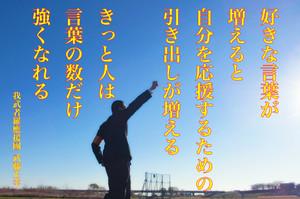Masayuki293