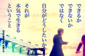 Masayuki294